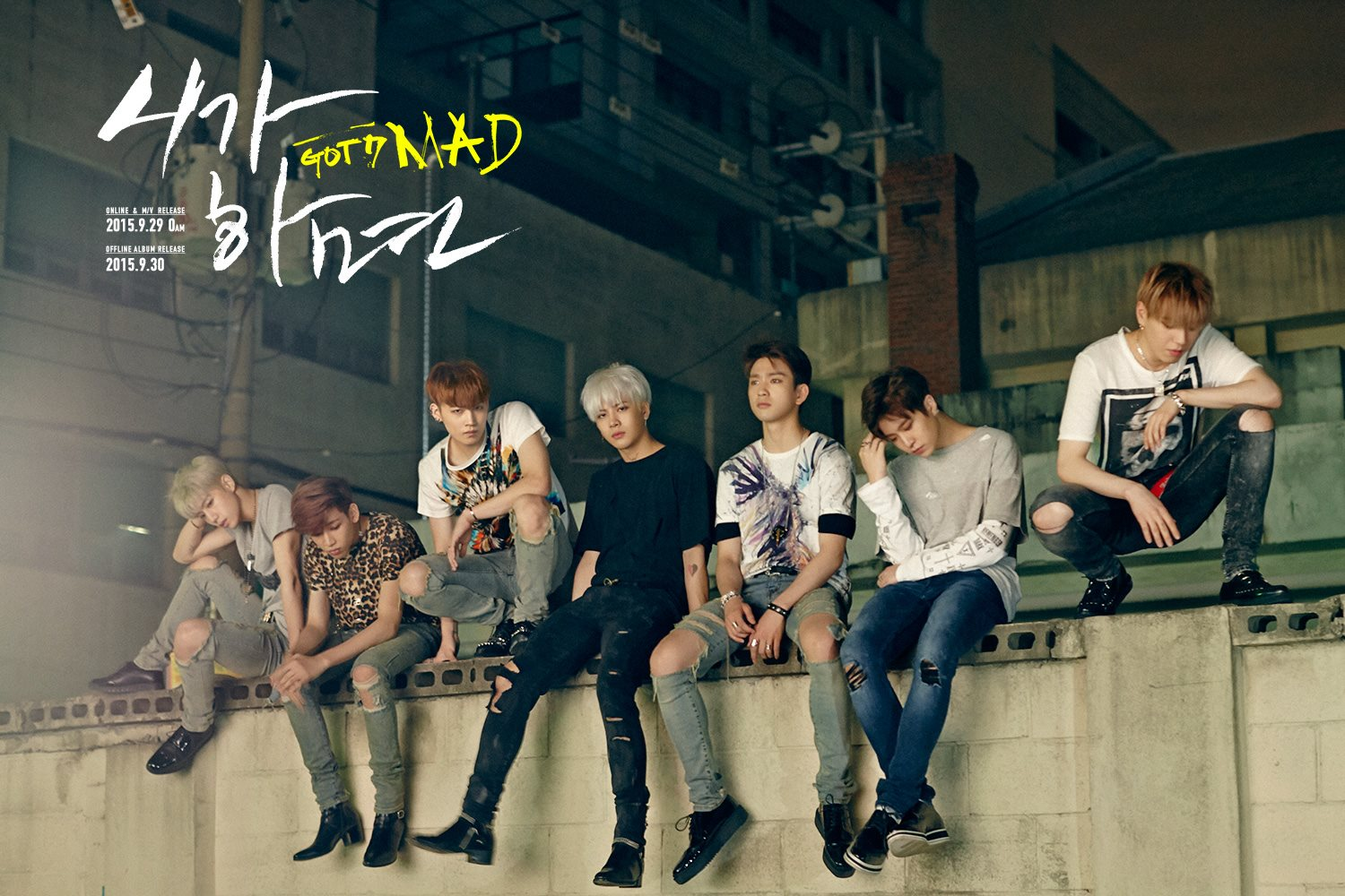 GOT7 If you do MV vostfr