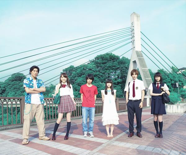 anohana live action vostfr