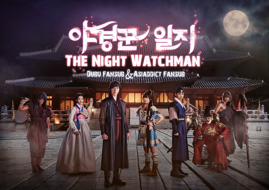 The Night Watchman vostfr
