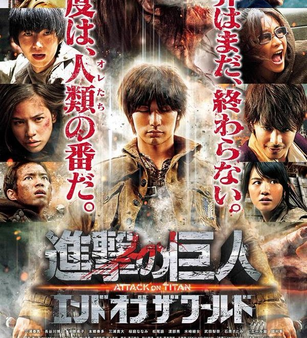 Attack on Titan: End of the World vostfr