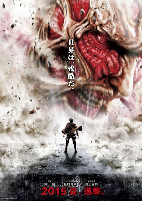 Attack_on_Titan_(live-action)-p1