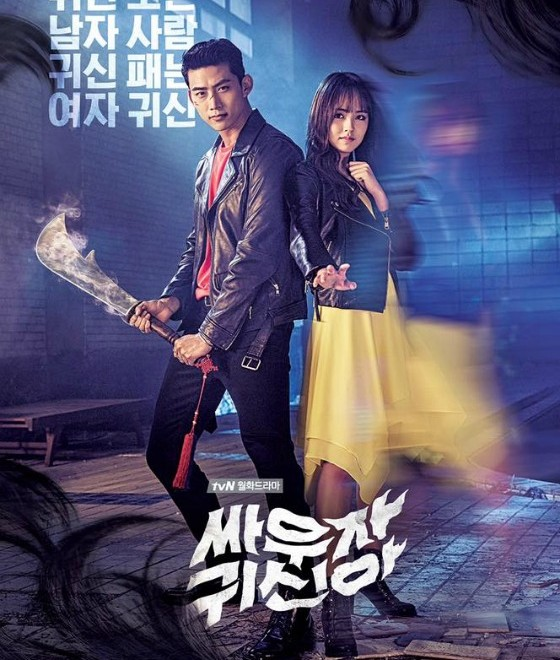 Let's Fight Ghost vostfr