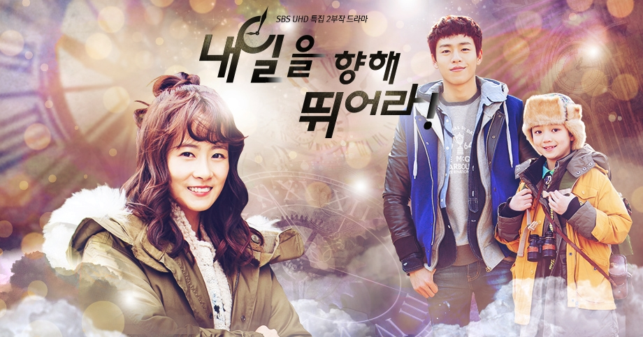 run toward tomorrow vostfr