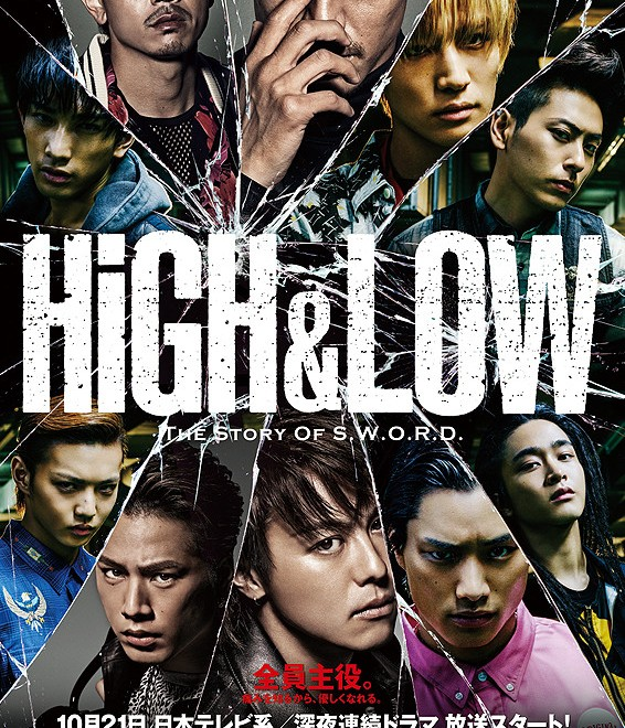High & Low The Story of S.W.O.R.D. vostfr