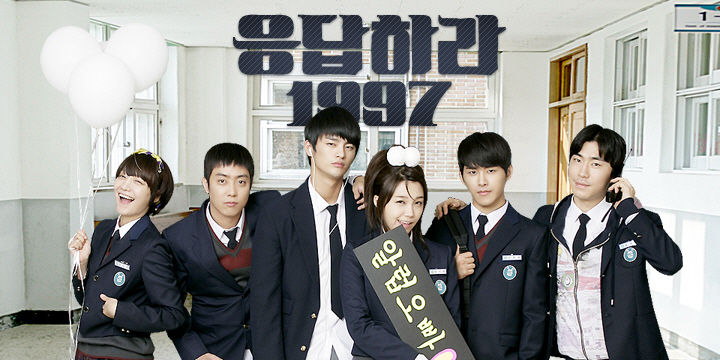Reply 1997 / Answer 1997