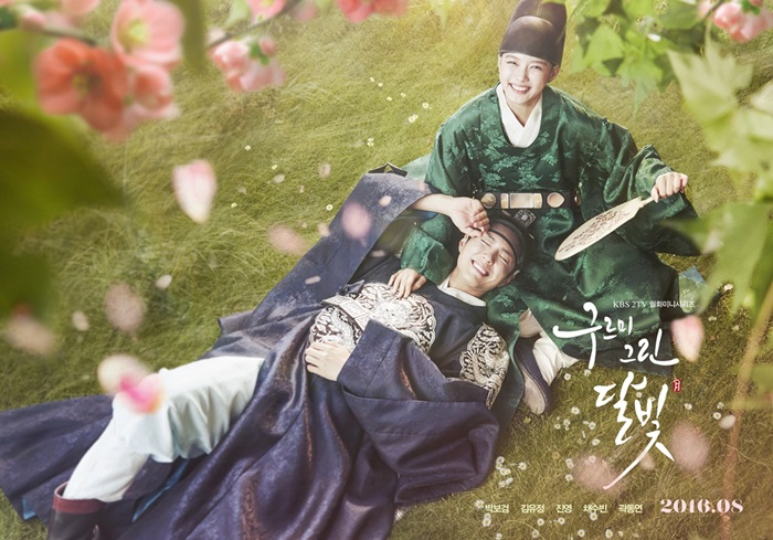 Moonlight Drawn By Clouds vostfr