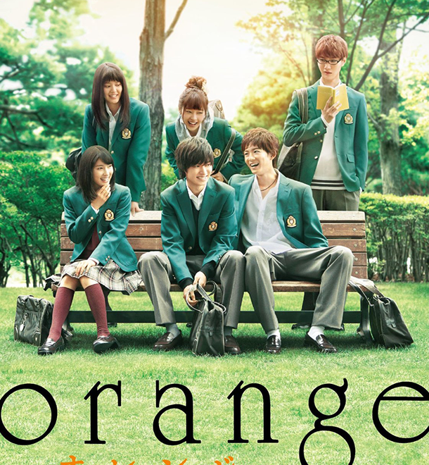 Orange le film vostfr