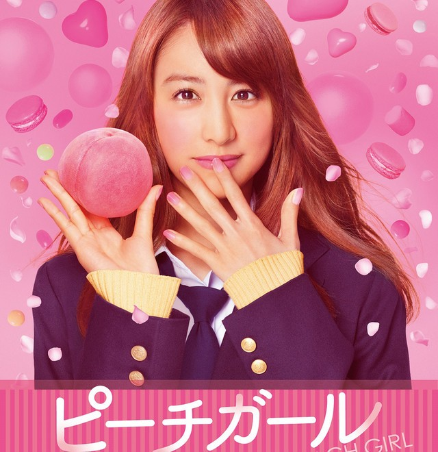 Peach Girl live action