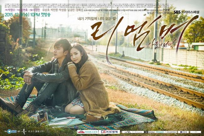 Remember_(Korean_Drama)-p1