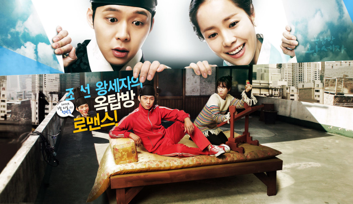 Rooftop-Prince-korean-dramas-32447844-1920-1080