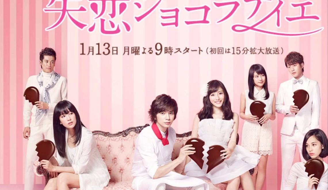 Shitsuren-Chocolatier-2