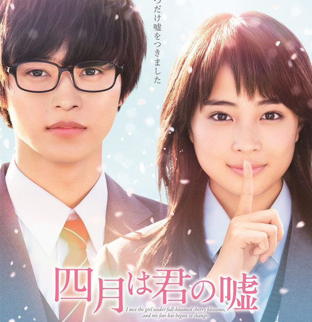 your live in april live action vostfr