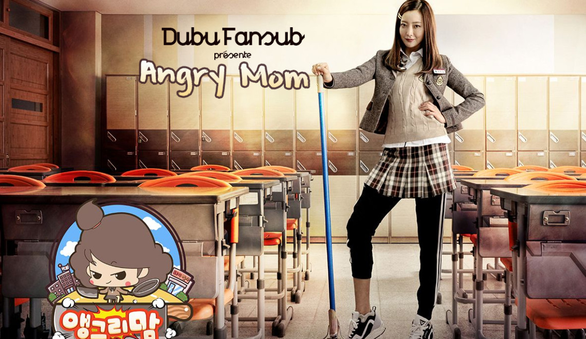 angry-mom-drama-vostfr