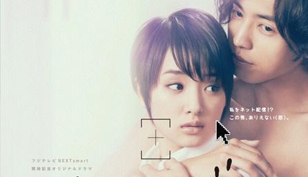 Back Hug: Affiliate Ga Tsunagu Koi vostfr