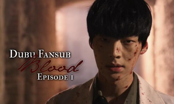 Blood episode 1 vostfr kdrama