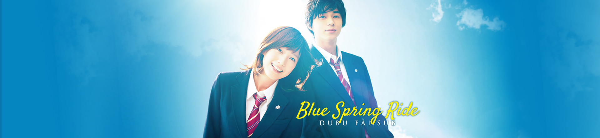 blue-spring-ride-live-action-ao-haru-ride