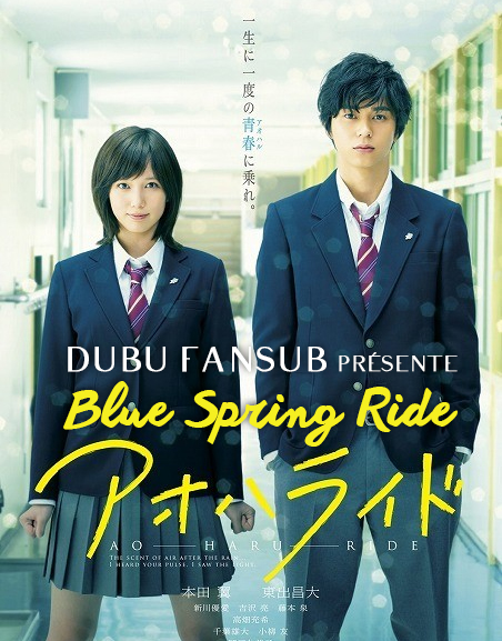 Blue Spring Ride vostfr
