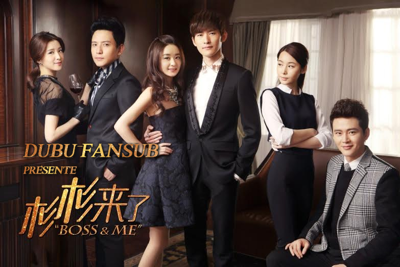 boss-and-me-vostfr