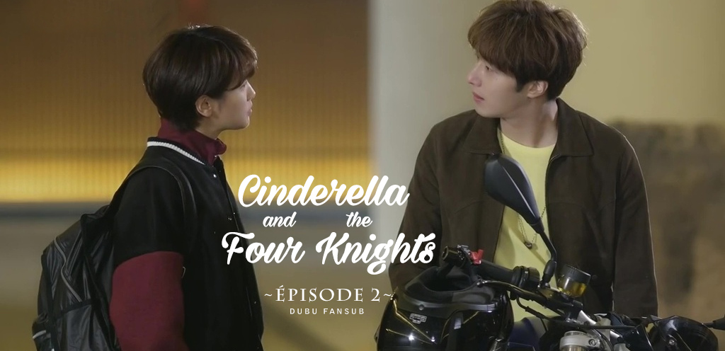 cinderella-and-the-four-knights-episode-2-vostfr