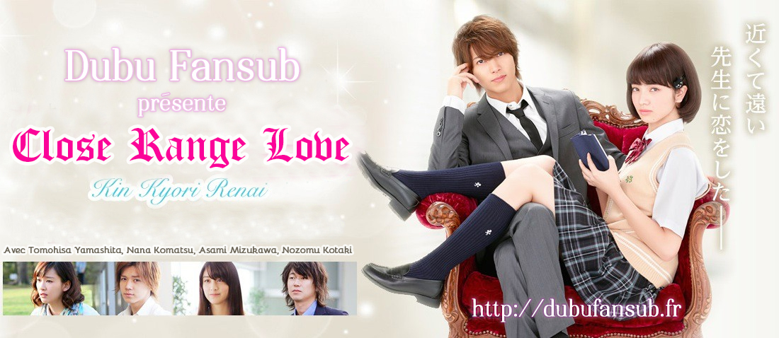Close Range Love live action vostfr