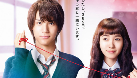 Closest love to heaven live action vostfr