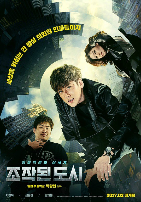 fabricated city vostfr