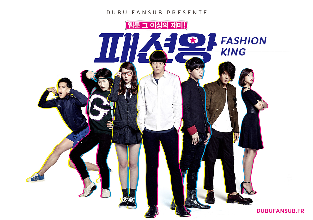 fashion king film vostfr
