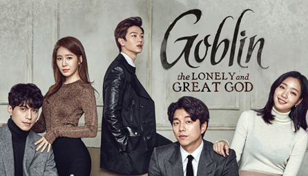Goblin The Lonely And Great God vostfr