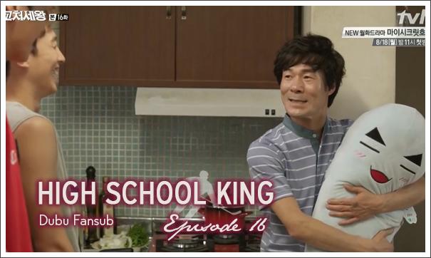 High School King épisode 16 vostfr