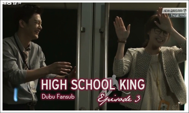 high school king 03 vostfr