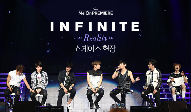 infinite melon showcase vostfr