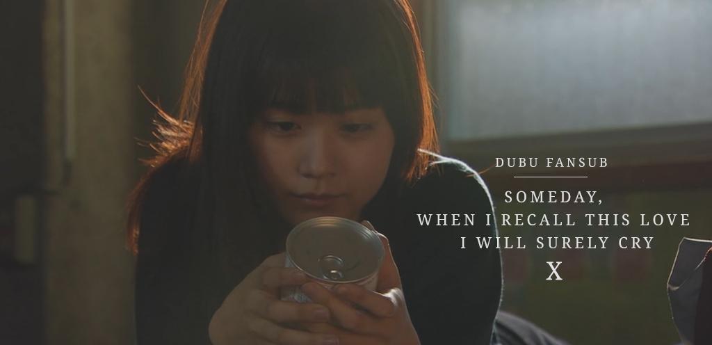 itsuka-kono-koi-wo-omoidashite-kitto-naiteshimau-episode-10-vostfr