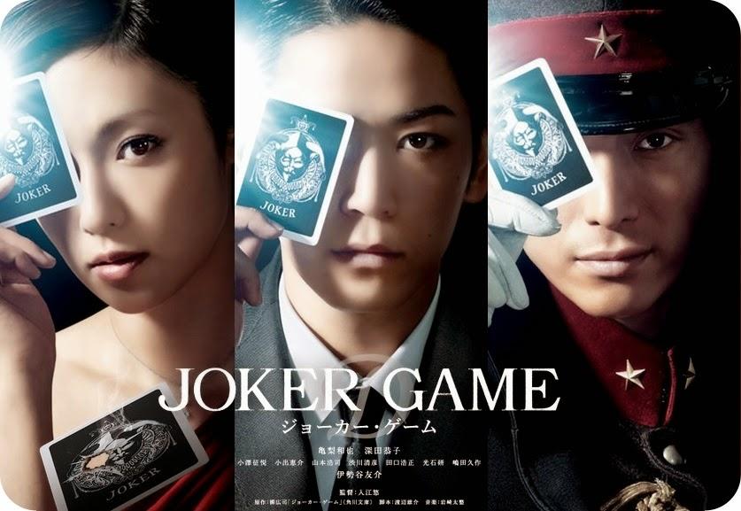 jokergame_vostfr