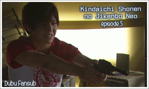 kindaichi shonen no jikenbo neo épisode 5 vostfr