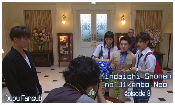 Kindaichi Shonen no Jikenbo Neo épisode 8 vostfr