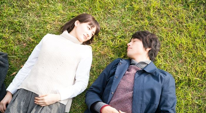 kodai family live action vostfr