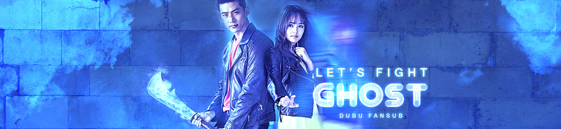 lets-fight-ghost-dubu-fansub-vostfr