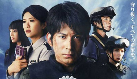 Library Wars: The Last Mission vostfr