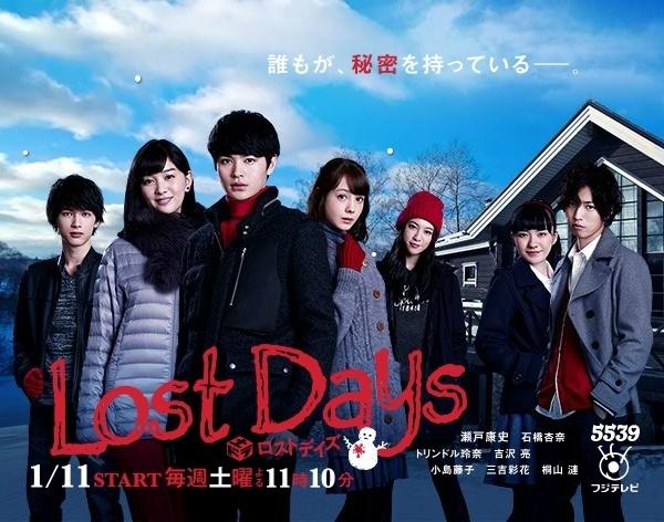lost_days_1397