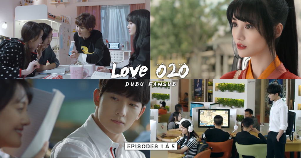 love O2O just one smile is alluring episode 1 à 5 vostfr