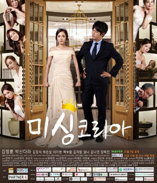 missing korea vostfr