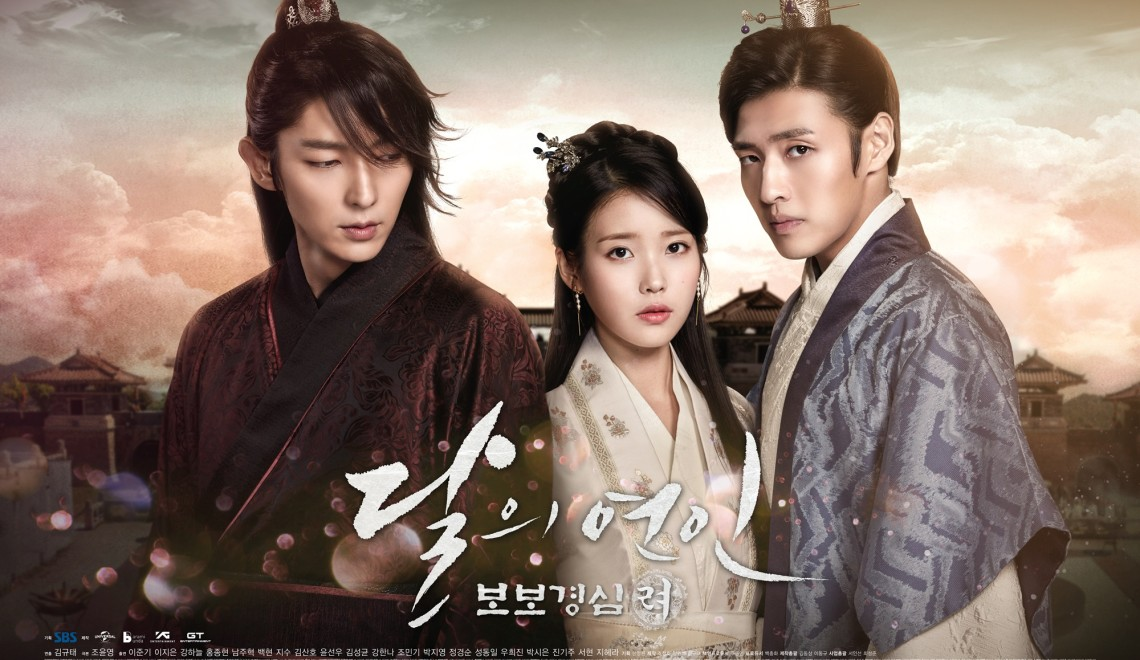 moon lovers vostfr