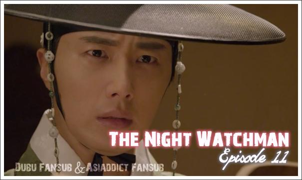 night watchman 11 vostfr