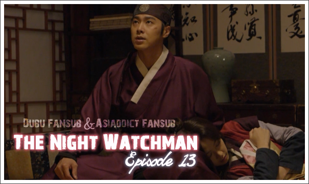 night watchman 13 vostfr