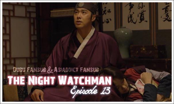 night watchman 13 vostfr