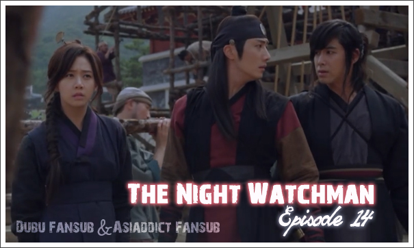 night watchman 14 vostfr