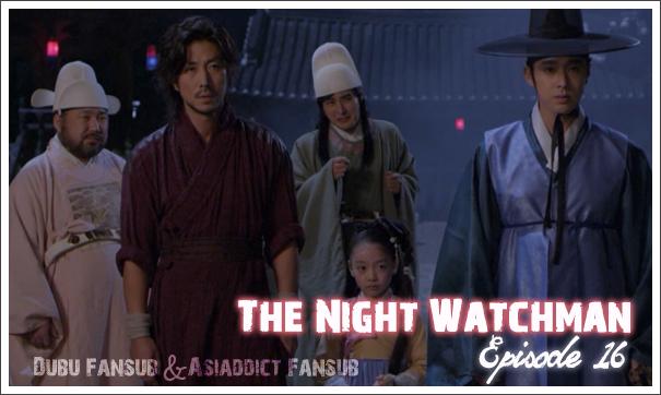 night-watchman-16-vostfr-b