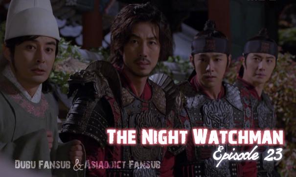night watchman épisode 23 vostfr