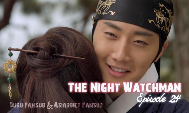 night watchman épisode 24 vostfr