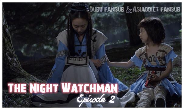Night's Watchman épisode 2 vostfr
